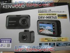 KENWOOD Front and rear shooting compatible 2 camera drive recorder DRV-MR 740