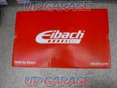 Eibach Down suspension