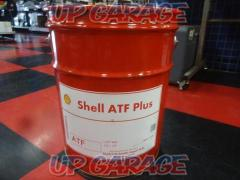 SHELL ATF ※ enclosed dispatch not allowed
