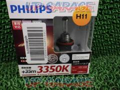 PHILIPHS H11