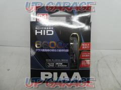 PIAA HID valve Genuine HID exchange type HL662 (S11007)