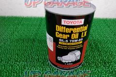 TOYOTA Differential gear oil LX