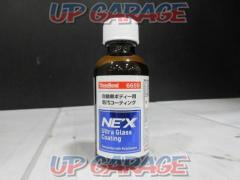 THREE BOND Body coating agent (6659)