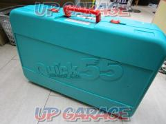 CAR MATE Quick 55 QG51
