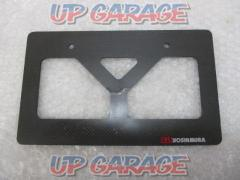 YOSHIMURA Carbon license plate holder TYPE-A 125cc or more (pitch: 120mm)