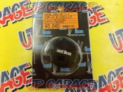 Antlion (ant lion) Reservoir cap No. 29001-BK