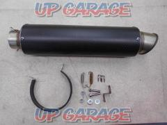 General-purpose silencer Unknown Manufacturer carbon