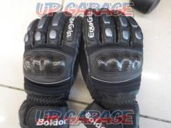 Super Boldor Winter Gloves