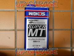WAKO'S RACING SPEC SUPER MT 75W-90 Z231