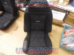 RECARO ERGOMED-DS