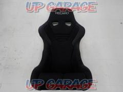 RECARO RS-G ASM IS-11