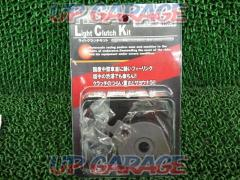KIJIMA Light clutch kit HD-04489