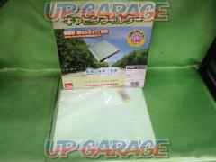 Union industry Car air-conditioning Cabin Filter AC-209