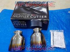 Silk Blaze 18 Crown Oval Titanium color Muffler cutter 2 pieces set * Wire shortage