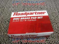 RoadParther Front brake pad
