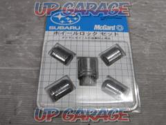 Subaru original option Lock nut