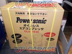 Paokku POWERSONIC Oil-less air compressor OLV-1530