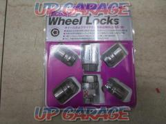 McGard WheelLock