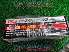 TONE (Tone) Stubby air ratchet wrench AR3100S