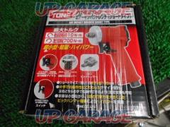 TONE (Tone) Air impact wrench (short type) AI4200