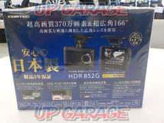 COMTEC(コムテック) HDR852G 高画質録画で記録 / 安心の日本製