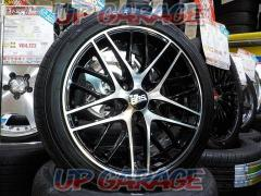 BBS (BB es) GERMANY CS + KENDA KR32