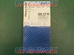 oil filter MSF104 OX17D
