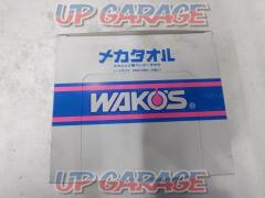WAKO'S Mecha Towel Product No .: V010