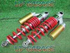 HONDA (Honda) Genuine SHOWA Rear suspension CB400SF (NC42) Remove