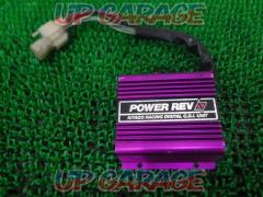 KITACO POWER REV CDI