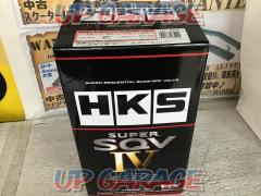 HKS (etch KS) Super SQV Ⅳ Blow-off valve
