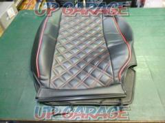 Price Cuts  Clazzio Quilted type seat cover!