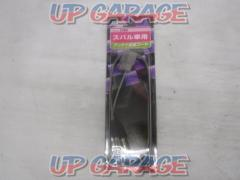 Amon AODEA ITEM No.2066 Antenna conversion code for Subaru