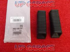 Motokonpo Step rubber Product number; 50621-GC6-000