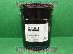HKS (etch KS) Racing Pro 100% synthetic oil 10W-50 20L 52001 - AK 067 ¥ 64 800 (¥ 60 000)