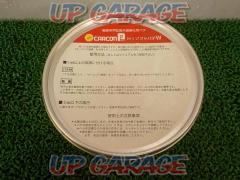※ current sales goods Duke Corporation CARCON PUTTY Hi soft putty