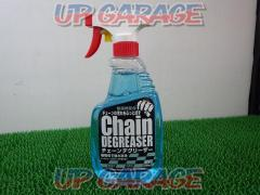 MOTOWN Chain degreaser Unused