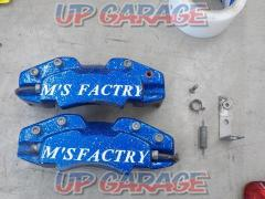 Unknown Manufacturer Front caliper cover