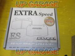 DIXCEL Extra Speed Part No.:365085 Rear 86 / BRZ / Legacy / Impreza etc.