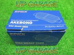 AKEBONO リア ディスク パット 品番AN-699WK