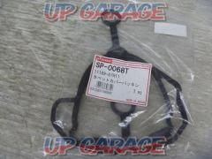 OHNO Tappet cover packing