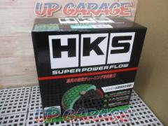 RX2003-1021 HKS(エッチケーエス) 70019-AK105 汎用スーパーパワーフロー