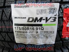 BRIDGESTONE DM-V3