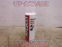 PITWORK Static electricity remover (KA490-08090)