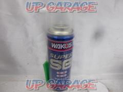 WAKOS (Wakozu) Super silicone grease 220ml Part Number: A281