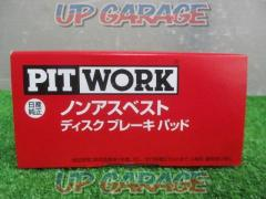 PITWORK Non-asbestos disc brake pads
