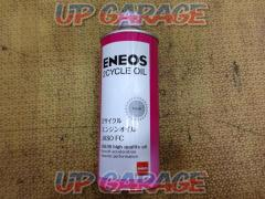 ▲ The price has been reduced! ENEOS 2-cycle engine oil