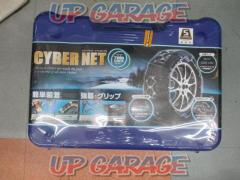 CYBER NET TWIN LOCKⅡ 品番:CT13