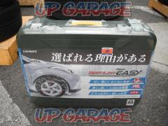 CAR-MATE BIATHLON QUICKEASY QE10