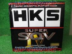 ● HKS Super SQV Ⅳ UNIVERSAL ASSY General purpose 71008-AK001